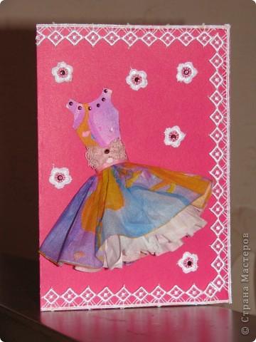 эта открытка для маленькой девочки Эмилии. на крестины я решила подарить им вот такую открытку. впервые занималась этим. Родителям очень понравилось мое творение.  фото 1