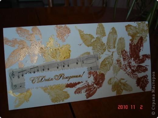 Открытка выполнена в стиле штамповки из свежих листов. Это я таким образом поздравила свою подругу. фото 1