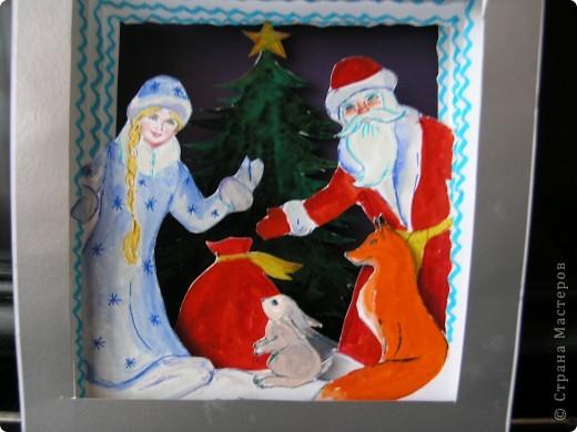 До Нового года осталось всего полтора месяца. Пора готовить подарки!Получилось что-то вроде объемной открытки. фото 2