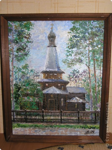 Церковь Казанской Божьей Матери. фото 1