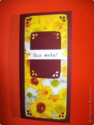 Такая вот коробочка-открытка для шоколадки:) Идея не моя фото 2