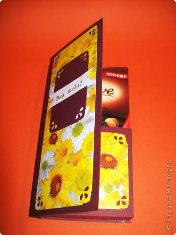 Такая вот коробочка-открытка для шоколадки:) Идея не моя фото 1