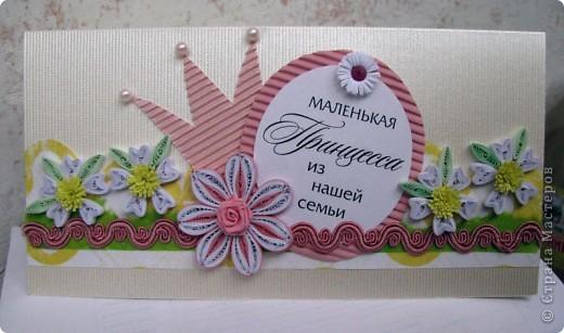 открытка для маленькой принцессы, сделана для моей 4х летней племянницы на день рождение фото 1