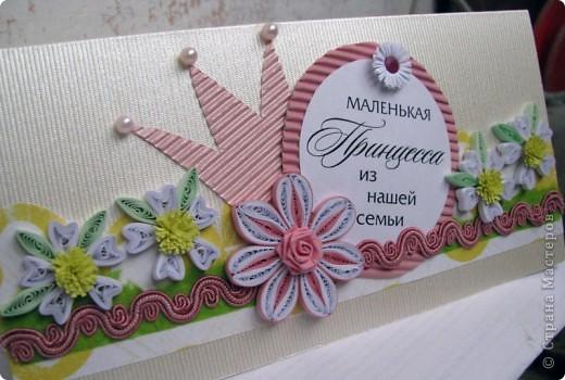 открытка для маленькой принцессы, сделана для моей 4х летней племянницы на день рождение фото 2