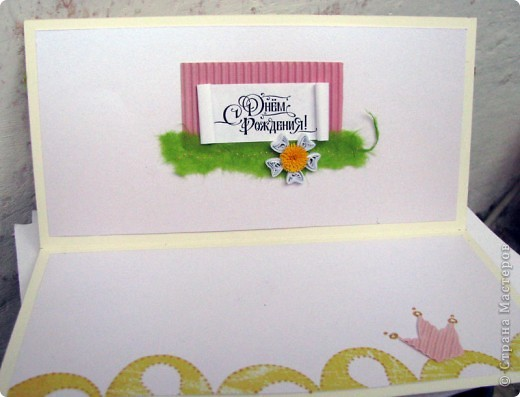 открытка для маленькой принцессы, сделана для моей 4х летней племянницы на день рождение фото 4
