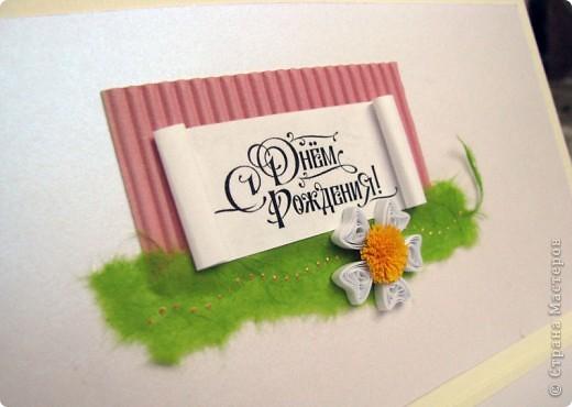 открытка для маленькой принцессы, сделана для моей 4х летней племянницы на день рождение фото 5