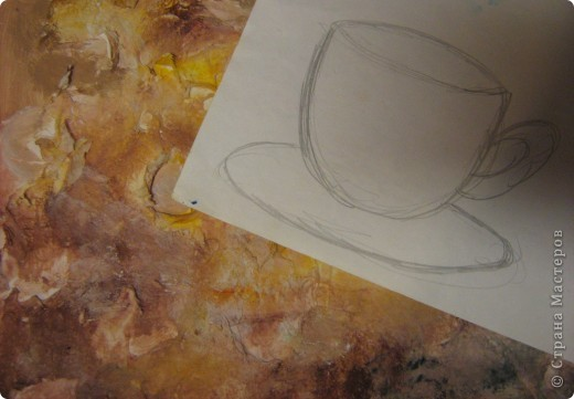 Моё кофейное настроение. Основа может использоваться  для самых разных поделок! А вот моё применение.     Вам понадобится:лист плотной бумаги или картона, бумажные полотенца или салфетки, белая тонкая бумага для принтера или распечатка чашки и блюдца, кофейные зёрна, гуашь, жёсткая кисточка, вода. фото 7
