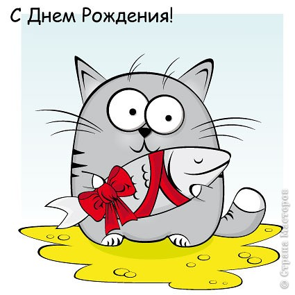 Аленка ЛеПа, С Днем Рождения!!!!!!!!!!!!!!!!!!!!!!!!!!
