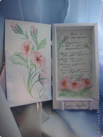 Подарок братишке на свадьбу-коробочка для денег. фото 2
