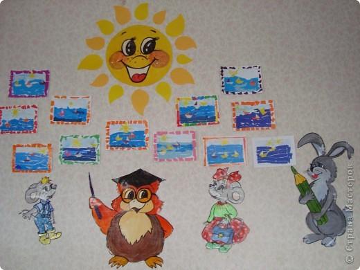 Солнце, море и песок... 1 класс фото 4