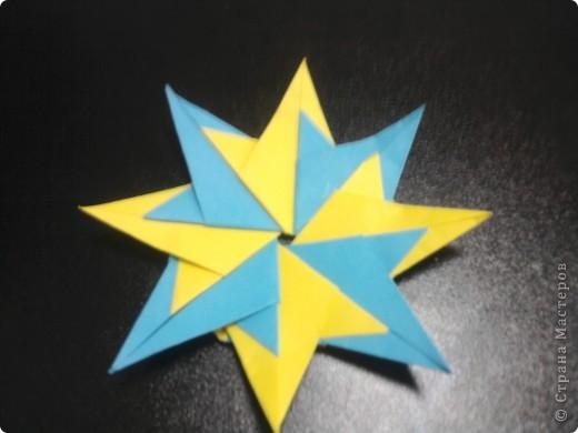 Звезда!!!!! фото 1