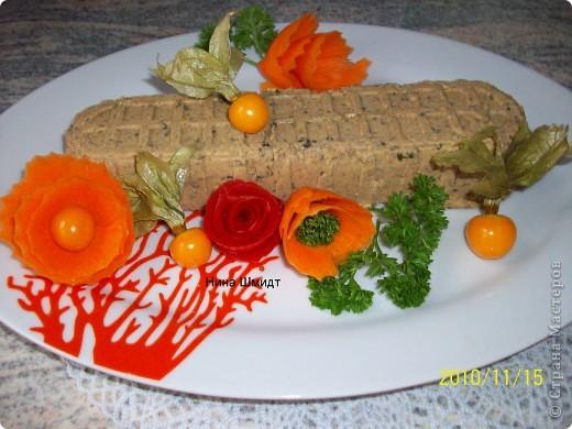 Печень морковь лук зелень мускатный орех соль сл. масло сливки