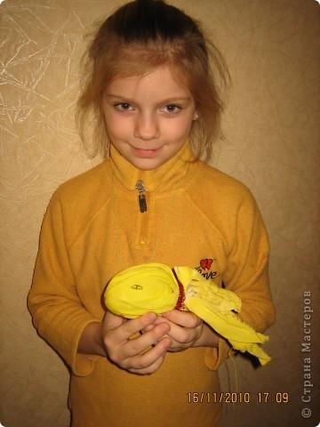 Золотая рыбка Шакира
