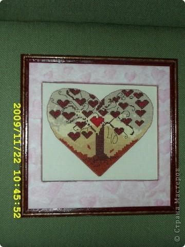 Дерево-сердце. Вышито на годовщину свадьбы свекру и свекрови. Схема - авторская.