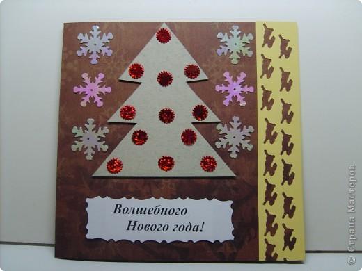 открытки к Новому году фото 1