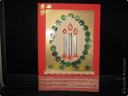 новогодишни картички фото 11