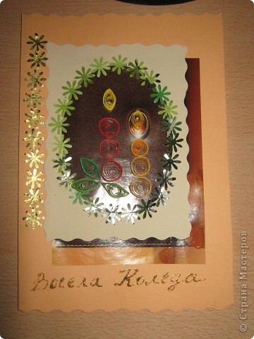 новогодишни картички фото 4