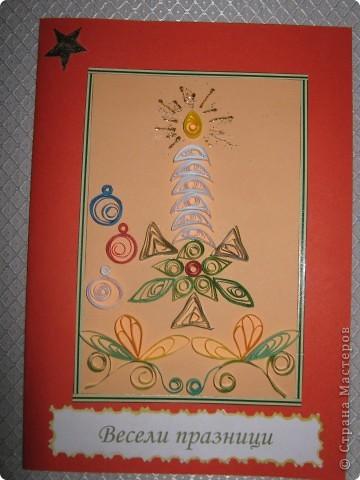 новогодишни картички фото 10