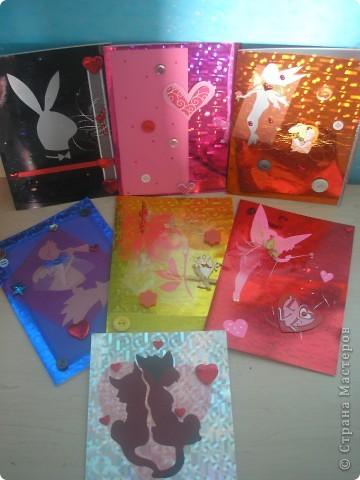 Мои открыточки