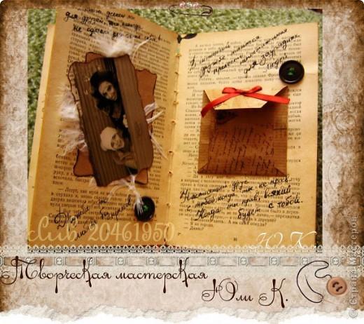 """Подарочная """"Книга памяти"""" для подруги  обложка фото 3"""