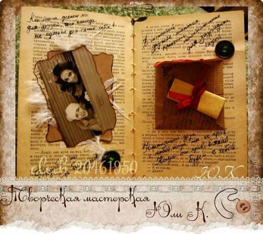 """Подарочная """"Книга памяти"""" для подруги  обложка фото 4"""