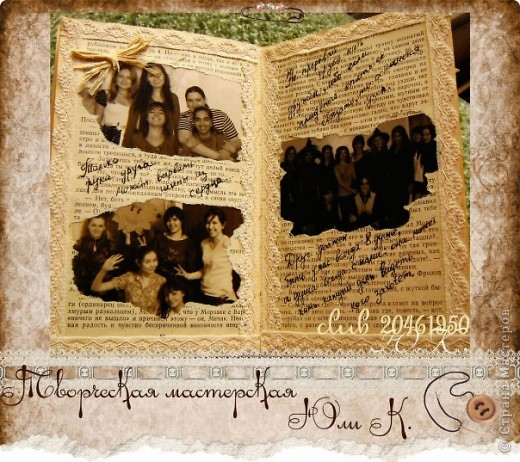"""Подарочная """"Книга памяти"""" для подруги  обложка фото 5"""