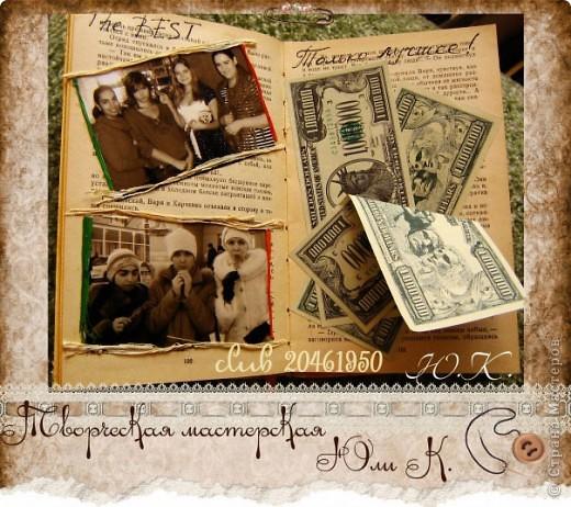 """Подарочная """"Книга памяти"""" для подруги  обложка фото 6"""