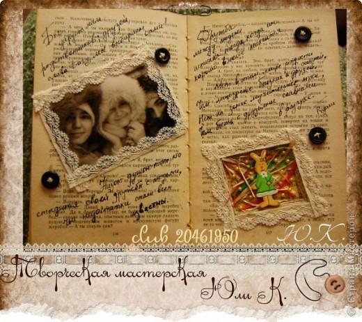 """Подарочная """"Книга памяти"""" для подруги  обложка фото 7"""