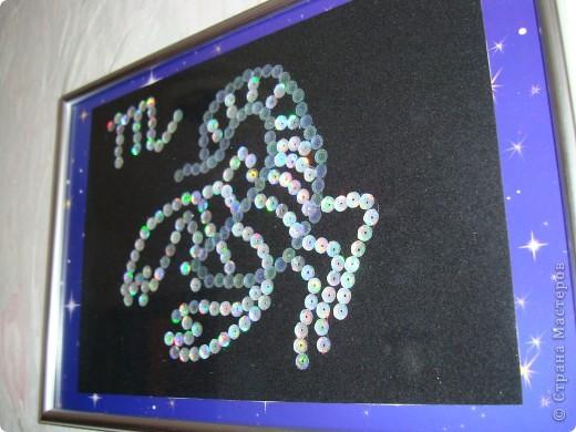 скорпион из пайеток