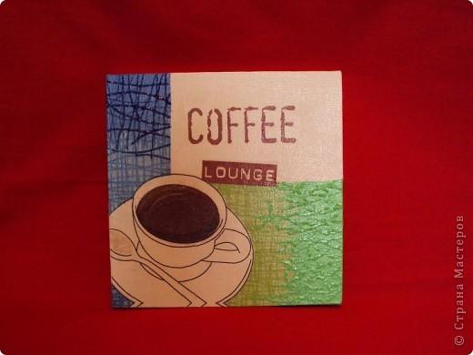 Сладкий кофе фото 2