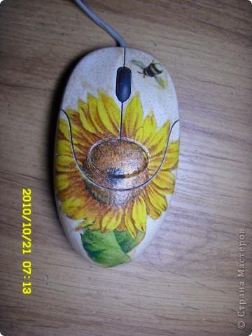 Думаю каждый кто заходит в стану мастеров умеет пользоваться этими предметами!   Мышка с подсолнухом!!! фото 1