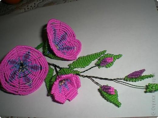 первый опыт плетения бисером.