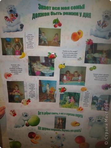 Стенгазета Аппликация Коллаж Рисование и живопись Стенгазета День здоровья Акварель Бумага