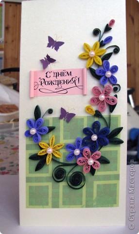 две открытки по одной схеме фото 4