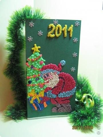 """Открытка  """"Новогодняя мечта"""". Делали с сыном на конкурс в школу (1-4 классы).  Использовали шариковую аппликацию из пластилина и дополнили бисером, для  более праздничного эффекта. фото 1"""