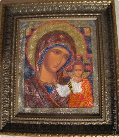 Богородица Казанская- покравительница Женщин! фото 1