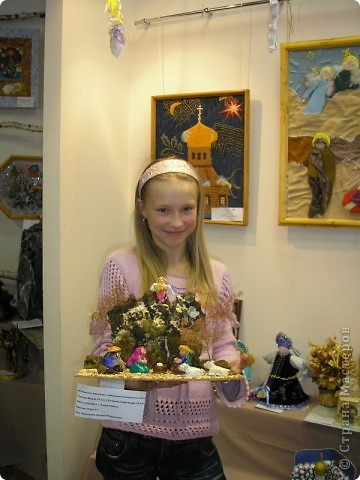 Эту поделку я делала в том году на выставку. И заняла 3 место по Алтайскому краю. фото 3
