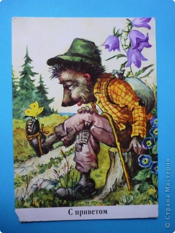 В моей коллекции старых открыток нашлись ёжики. Хочу поделиться картинками, может кому-то пригодятся идеи для солёного теста, фелтинга или кукол (и т. д.) фото 14