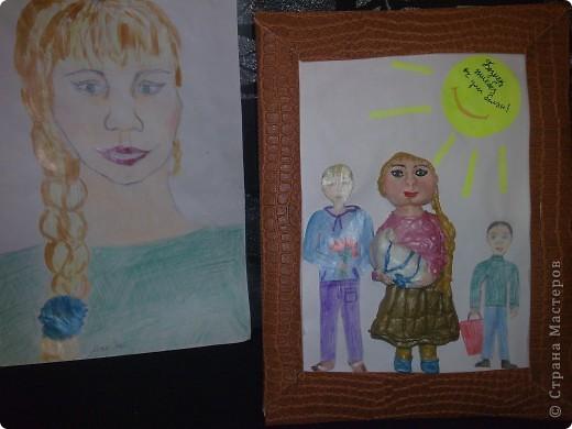 на конкурс к дню матери делали вместе с детьми, необходимо было нарисовать портрет мамы