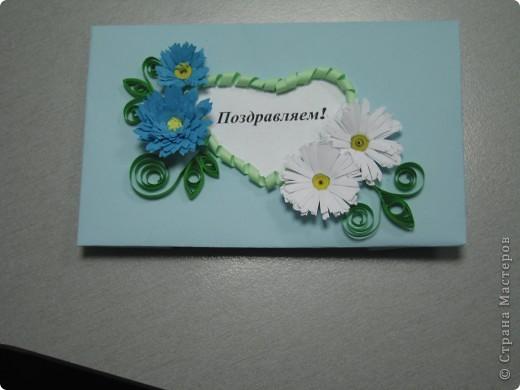 Это конверт - открытка фото 1