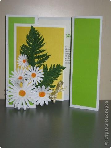 Это конверт - открытка фото 3