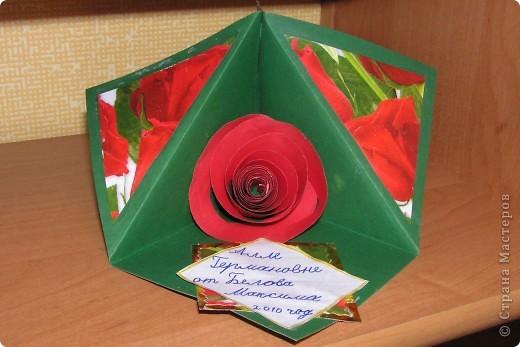 Вот такую открытку сделали с ребёнком на день рождения учительнице. Работа заняла меньше часа, 7-летний ребёнок под моим чутким руководством справился САМ. С одной стороны - всё просто. С другой - красиво и дитё сам СВОИМИ РУКАМИ сделал поделку. Учительница прослезилась, поцеловала моего Макса и сказала, что подарок, сделанный своими руками САМЫЙ ЦЕННЫЙ для неё. Ребёнок был просто счастлив. )) фото 1