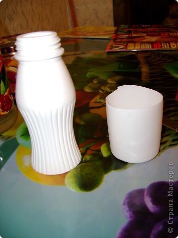 предлагаю сделать очень простую вазочку из под питьевого йогурта активия фото 3