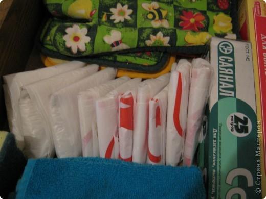Меня научили складывать пакеты, очень быстро и как оказалось удобно. Хочу поделиться с вами. фото 7