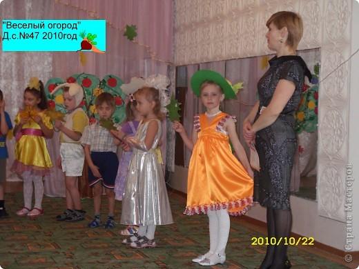 """Костюм """" Морковка"""". фото 1"""