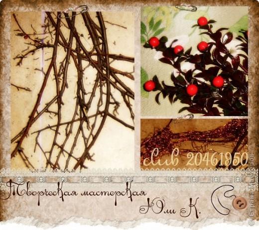 Давно мечтала сделать рождественский венок, и вот вчера воплотила свою мечту в жизнь =)))! Дело очень приятное и совсем не сложное! Ни одно дерево по моей вине не пострадало =))), прутья были украдены из веточной кучи, собранной заботливыми дворниками 0=). фото 2