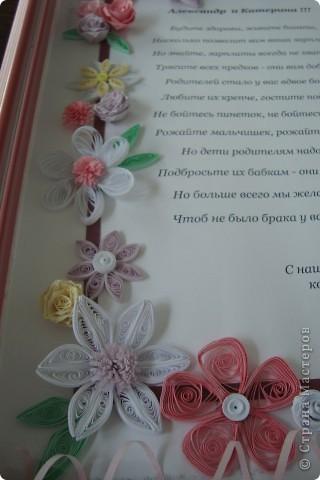 Такой подарочек я сделала моему коллеги на свадьбу от лица нашего коллектива. Фотографировала уже со стеклом , так что качество фотографий не то. фото 3