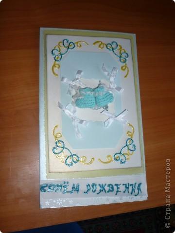 на первый день рождения крестнику