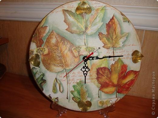 """Часики """"Осенние листья""""."""