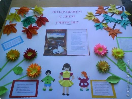 Коллективная работа детей из кружка